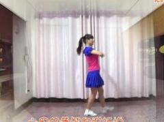鄂州益馨广场舞《相恋一年多》原创舞蹈32步 附正背面口令分解教学演示