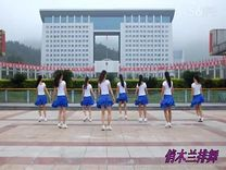 俏木兰广场舞《贝拉赛丽娜》原创舞蹈 团队正背面演示
