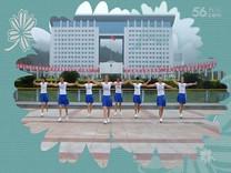 俏木兰广场舞《行歌坐月》原创舞蹈 团队正背面演示