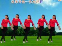 鄂州益馨广场舞《中国》编舞幽谷百合 附正背面口令分解教学演示