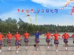 青儿广场舞《中国》原创舞蹈 附正背面口令分解教学演示