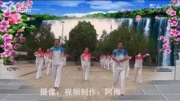 阿梅广场舞《快乐有氧健身操第六套》晨舞领秀 团队正背面演示