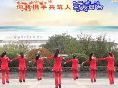 茉莉广场舞《火辣辣的爱》原创舞蹈 附正背面口令分解教学演示
