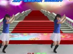 太湖一莲广场舞《康电情歌》原创舞蹈 正背面演示