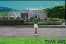 吉美广场舞《阿尔山的姑娘》编舞王广成 正背面演示