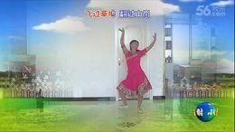 郭村小新广场舞《康巴汉子我的情郎》编舞凤凰六哥 正背面演示
