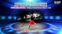 兴梅广场舞《动起来》原创舞蹈 附正背面口令分解教学演示
