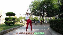 玉米广场舞《你是我永远的守候》原创舞蹈 附正背面口令分解教学演示