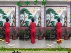 飞舞广场舞《山水之间》原创舞蹈 附正背面口令分解教学演示