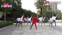 王子广场舞《哒滴咚咚》原创舞蹈 团队正背面演示