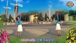 小丫广场舞《我的快乐就是想你》原创舞蹈 附正背面口令分解教学演示