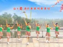 青儿广场舞《美美哒》原创健身舞 附正背面口令分解教学演示