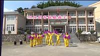 湘粤广场舞《红红的中国》原创舞蹈 团队正背面演示