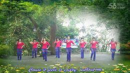 大湾群联广场舞《QQ秘密》原创舞蹈 附正背面口令分解教学演示