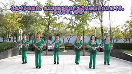 重庆叶子广场舞《燃烧爱》编舞杨丽萍 团队正背面演示