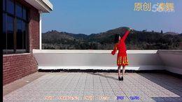 清舞广场舞《红马鞍》原创舞蹈 附正背面口令分解教学演示