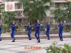 杨丽萍广场舞《眼睛想旅行》原创步伐健身舞 附正背面口令分解教学演示