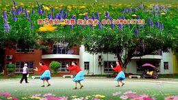 惠子 鹿苑广场舞《绑金梅朵》原创舞蹈 团队正背面演示