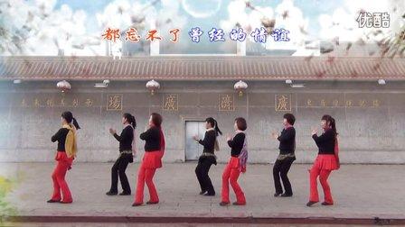武安市东寺庄广场舞《我们是永远的兄弟》编舞青儿 正背面演示