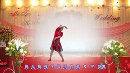 开心飞扬广场舞《做我的新娘》编舞廖弟 正背面演示