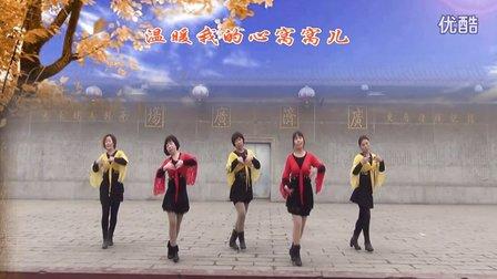 武安市东寺庄广场舞《啵儿一个》编舞茉莉 正背面演示