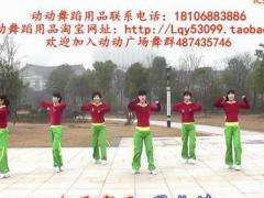 动动广场舞《全民共舞》原创舞蹈 附正背面口令分解教学演示