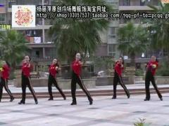 杨丽萍广场舞《十分钟》原创街舞健身操 附正背面口令分解教学演示