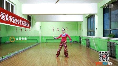 云裳馨悦广场舞《火红的萨日朗》编舞沚水 附正背面口令分解教学演示