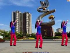游城广场舞《为爱起舞》原创健身恰恰舞 附正背面口令分解教学演示