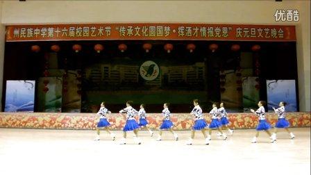 俏木兰广场舞《那就是我》原创排舞 团队正背面演示