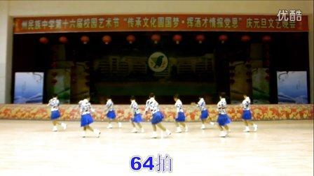 俏木兰广场舞《喇叭裤》原创排舞 团队正背面演示