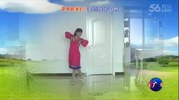 郭村小新广场舞《火红的萨日朗》原创舞蹈 正背面演示
