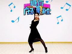 糖豆广场舞课堂《梅兰梅兰我爱你》编舞范范 附正背面口令分解教学演示