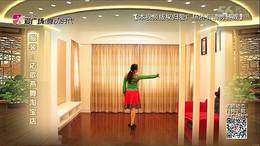 応子广场舞《风中的额吉》原创舞蹈 附正背面口令分解教学演示
