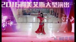 柳暗花明广场舞《小鸡小鸡》原创舞蹈 正背面演示