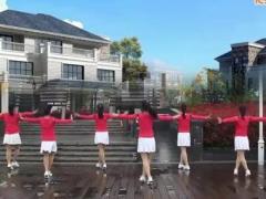太湖一莲广场舞《够兄弟》原创舞蹈 附正背面口令分解教学演示