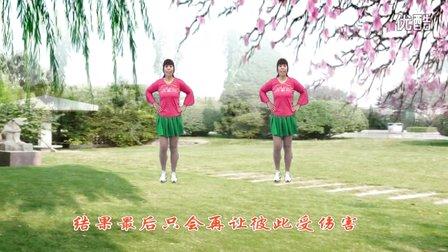 武安市东寺庄广场舞《没了你的爱》编舞馨秀 正背面演示