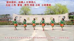 盛泽雨夜广场舞《绿草艳花》原创舞蹈 附正背面口令分解教学演示