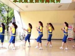重庆叶子广场舞《渴死的鱼》原创32步舞蹈 附正背面口令分解教学演示