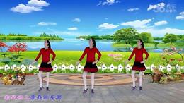 天使之翼广场舞《小棉袄儿》原创舞蹈 附正背面口令分解教学演示