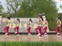 杨丽萍广场舞《好运送给你》原创16步步子舞 附正背面口令分解教学演示