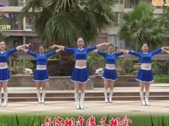 杨丽萍广场舞《嗨起来》原创活力健身操 附正背面口令分解教学演示