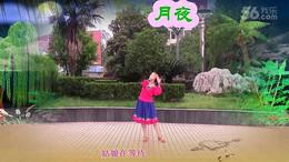 高安飞扬广场舞《月夜》原创舞蹈