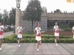 新风尚广场舞《一生有你》原创大众健身舞 附正背面口令分解教学演示