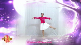 广西灵山曹曹广场舞《这辈子跟定你》原创舞蹈 附正背面口令分解教学演示