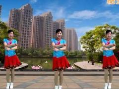 游城广场舞《你开心所以我快乐》原创大众韵律健身舞 附正背面口令分解教学演示