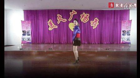 美久广场舞《坏姐姐》原创舞蹈 附正背面口令分解教学演示