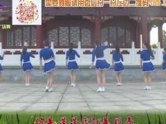 杨丽萍广场舞《最美丽的花》原创动感32步步子舞 附正背面口令分解教学演示