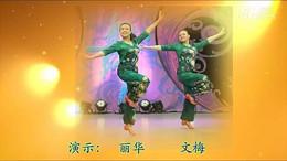 高安飞扬广场舞《爱不够的黄土黄》