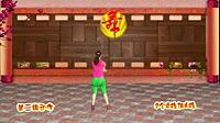 惠州阿娜广场舞《中国》原创舞蹈 附正背面口令分解教学演示